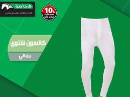 bb272f030 أفضل محلات ملابس داخلية في مصر
